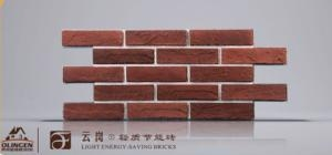 China Wall brick panel with eps insulation on sale