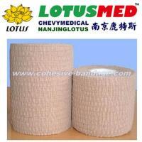 LightRip EAB Elastic Adhesive Bandage cotton stretched adhesive tape