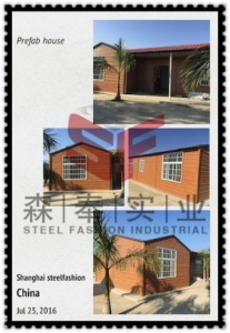 China Steel Structure Prefab Houses on sale