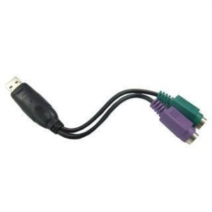 China U-430 USB to PS2 Adapter USB Accessories on sale