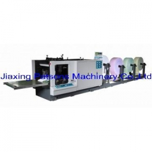 China Blank Business Form Processor on sale
