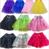 China petticoats 3 different length for sale