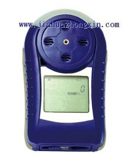 China Impulse x1 combustible gas detector on sale