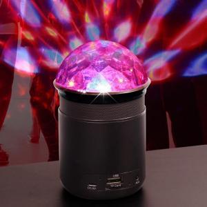China Speaker DISCO LED LIGHT BLUETOOTH SPEAKER on sale