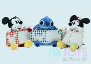 China Practical plush toys Disney Toy Photo Frame on sale