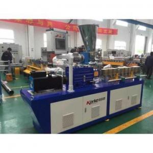 China PE PP PET Calcium carbonate pelletizing machine on sale