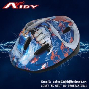 China Super Cute Motocycle Helmet For Kids on sale