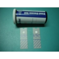 blood glucose test strips (Genuine )