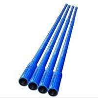 China Integral Heavy Weight Drill Pipe Item:2014220113128 on sale