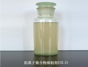 China Cationic polymer drilling fluid inhibitor HX-D on sale