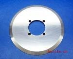 China circular saw blades for food industrial Product No.:14 on sale
