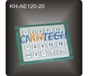 China Industrial vandal-proof keypad on sale