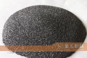 China Metal Silica Fume on sale