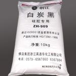 China (ZH-909) type silica gel-purposed white carbon black (silica) on sale