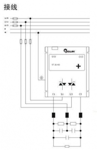 China VT Thyristor Control Switch on sale
