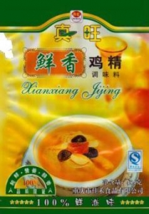 China Zhenwang Seasoning Granule on sale