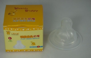China Silica gel flat nipple L on sale