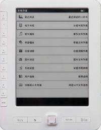 China 6 inch Ebook Reader on sale