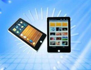 China Portable Ebook Reader OEM on sale