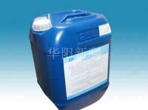 China AQUA-5000Reverse Osmosis Membrane Scale Inhibitor on sale