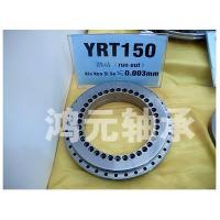 YRT Rotary Bearing YRT150