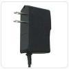 China travekubg charger UL plug for sale