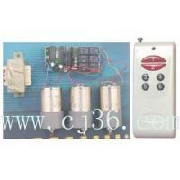Electrical machinery remote control shut-off block CHJ585