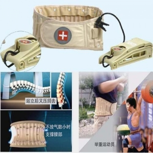 China CR-801 Air-traction Belt on sale