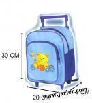 China Kids School Backpacks on sale