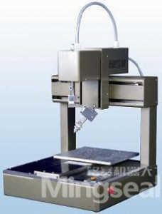 China DF-300 Four-Axis Dispensing Robot on sale