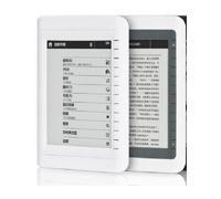 China ebook Reader EB63 on sale