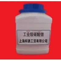 China Lithium Carbonate (Technical rade ) on sale