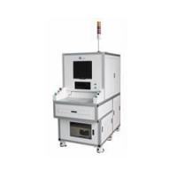 China UV laser marking machine on sale