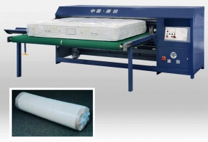 China Mattress Roll-Pack Machine JYB-1 on sale