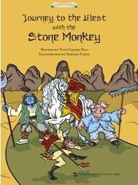 China Journey to the West with the Stone Monkey on sale