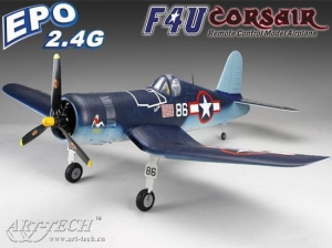 China F4UCorsairV2(EPO) on sale