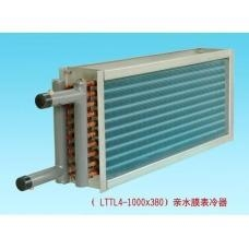 China Air Cooler with Hydrophile Coating Aluminum Fin on sale