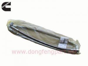 China 4899794 Cummins ISDE 210-30 flexible hose on sale