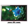 China LCD/PLASMA TV(72) Home Samsung UN46B7000 46