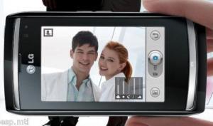 China NIB LG GC900 GC 900 VIEWTY SMART GPS WiFi 8.0M UNL on sale