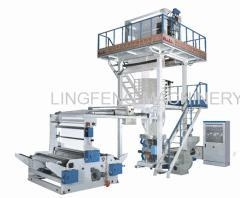 China Packaging Machines Hdpe/Ldpe/Lldpe Film Blowing Machine - YT/H-45EZ /65EZ on sale