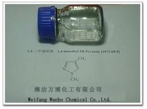 China 1,4-Dimethylpyrazole on sale