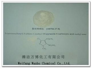 China Methyl 3-chloro-5-aminosulfonyl-1-methylpyrazole-4-carboxylate on sale
