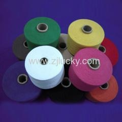 China Hand Dyed Sock Yarn - CNL-026 on sale