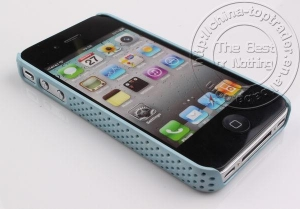 China Promotion iphone4 protect cases on sale