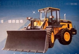 China Compaction Machinery LW321F Wheel Loader on sale