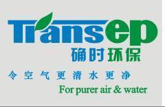 China Photolysis fumes(kitchen) purification system on sale