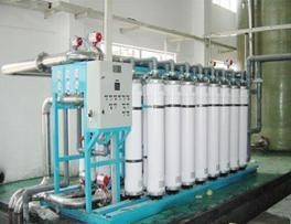 China ultra-pure water,industrial water,domestic waterUltra filtration system on sale