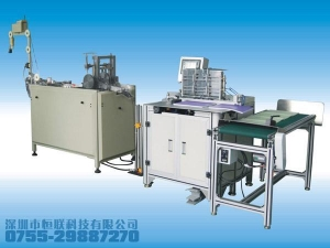 China DWC-520AB double coil forming binding machine on sale