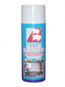 China Cleaner Series on sale